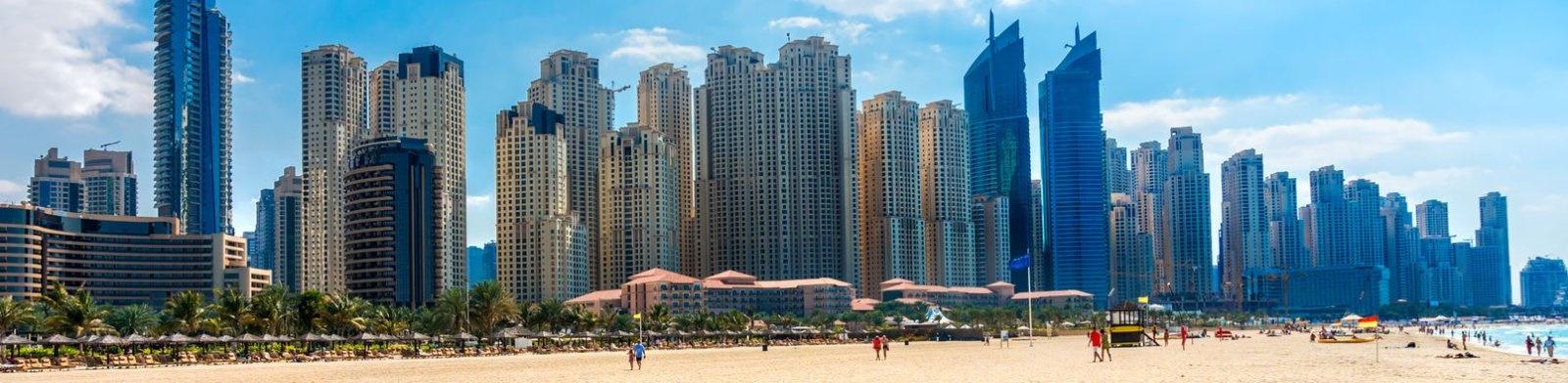 United Arab Emirates Holidays