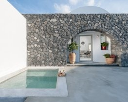 Santo Maris Oia Luxury Suites and Spa, thumbnail