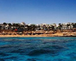 Hyatt Regency, Sharm el Sheikh